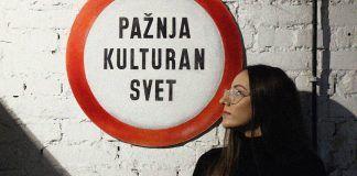 Tara Đukić - Heroina modernog doba